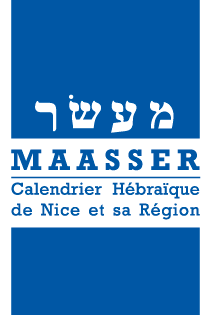 Calendrier Hebraique 5779.Calendrier Maasser Calendrier Hebraique De Nice Et Sa Region